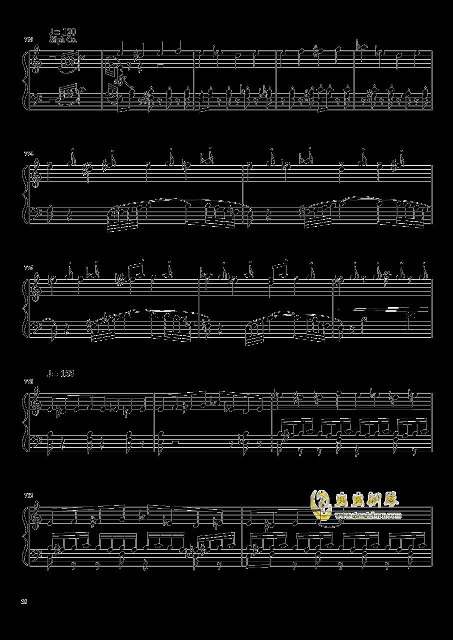 口袋妖怪初代全BGM串烧钢琴谱 第38页