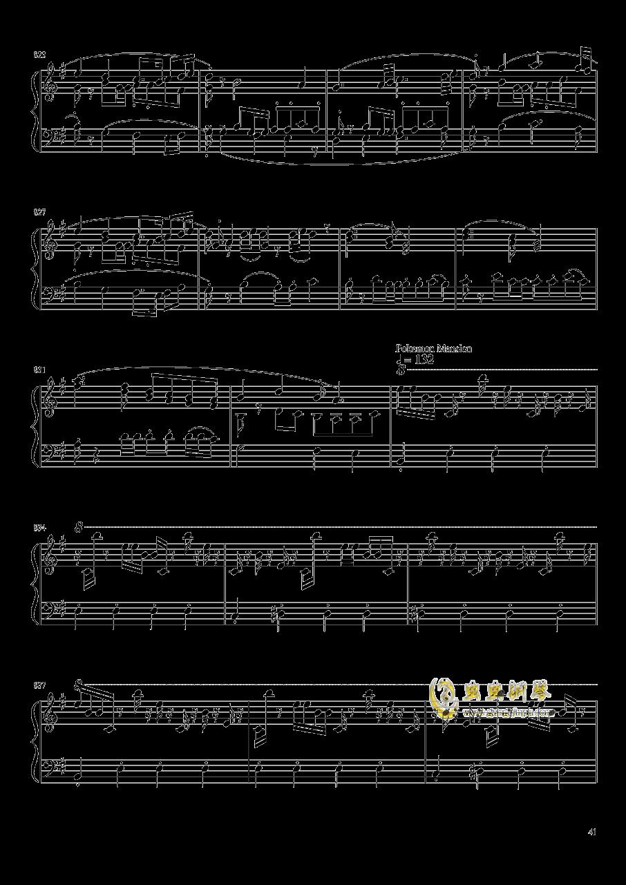 口袋妖怪初代全BGM串烧钢琴谱 第41页
