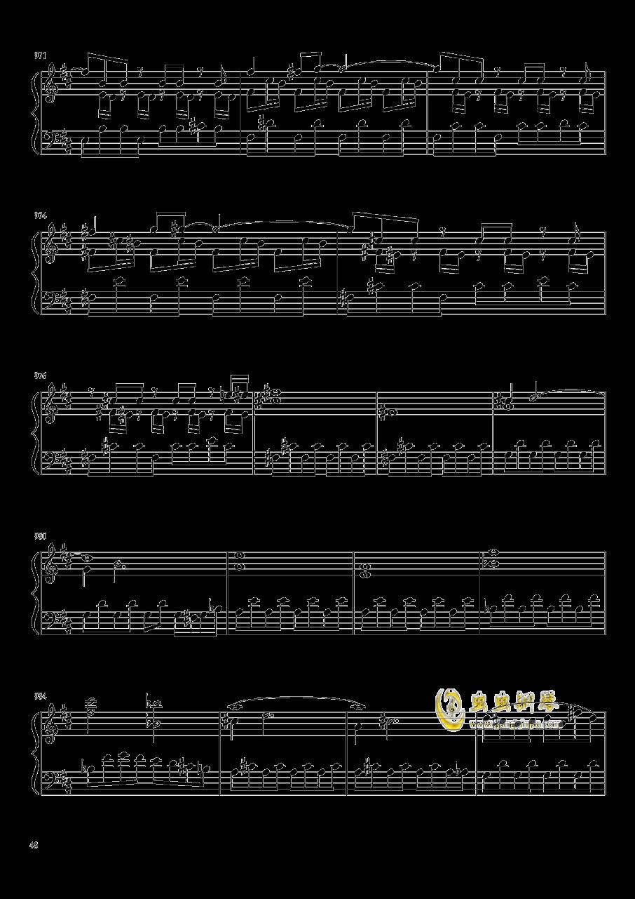 口袋妖怪初代全BGM串烧钢琴谱 第48页