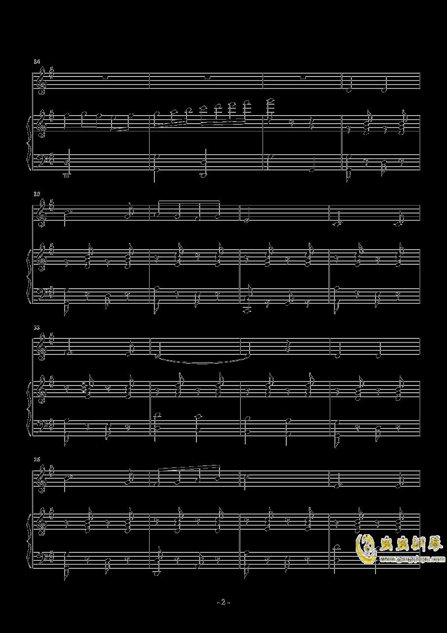 邮递马车钢琴谱 第2页