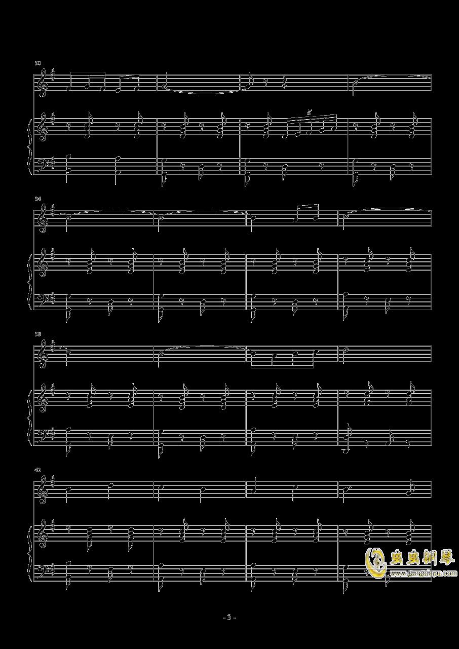 邮递马车钢琴谱 第3页