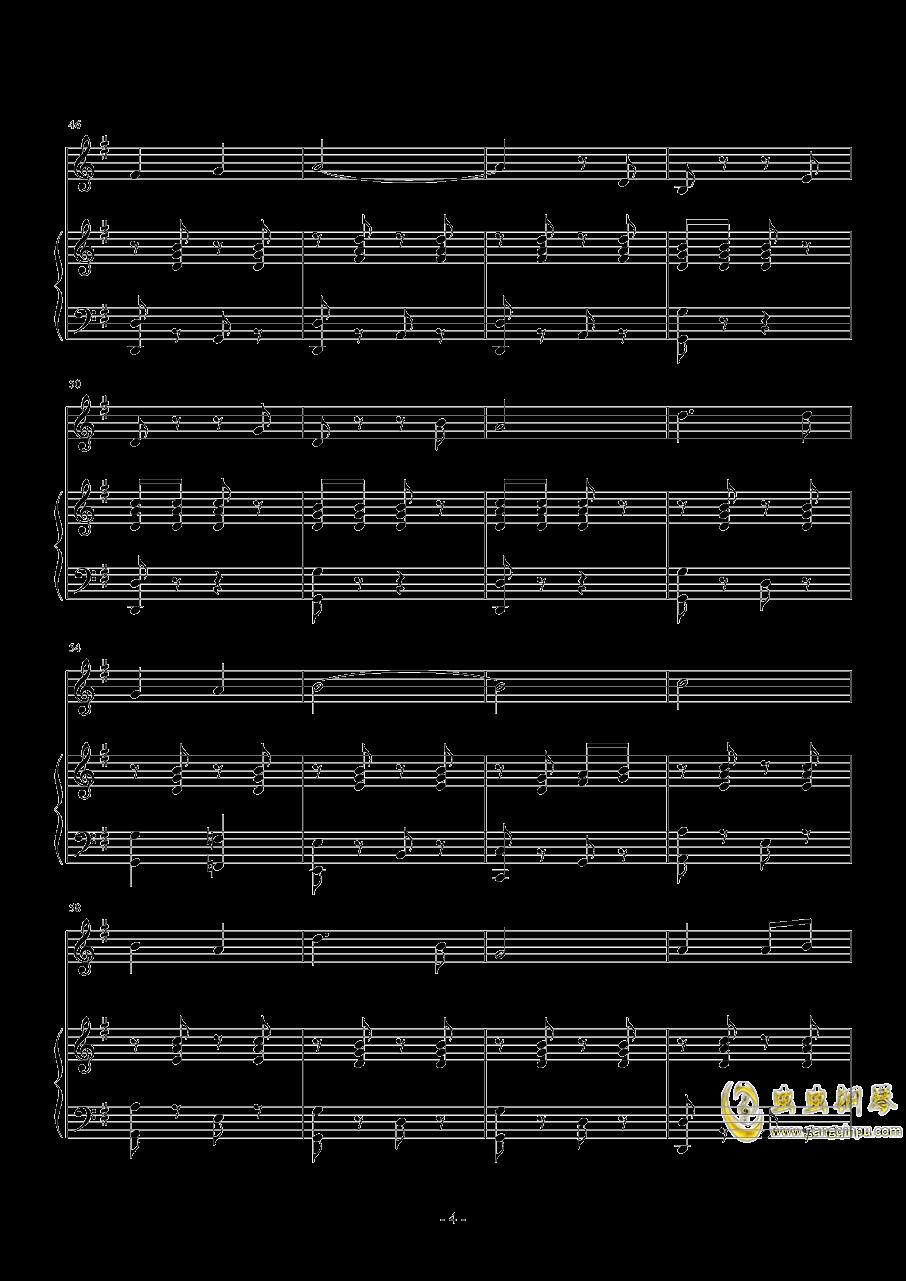 邮递马车钢琴谱 第4页