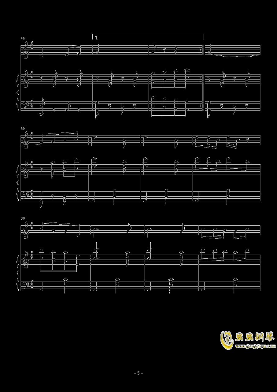 邮递马车钢琴谱 第5页