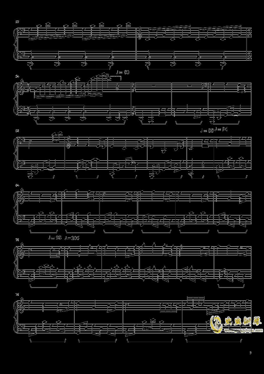 新年好2018钢琴谱 第3页
