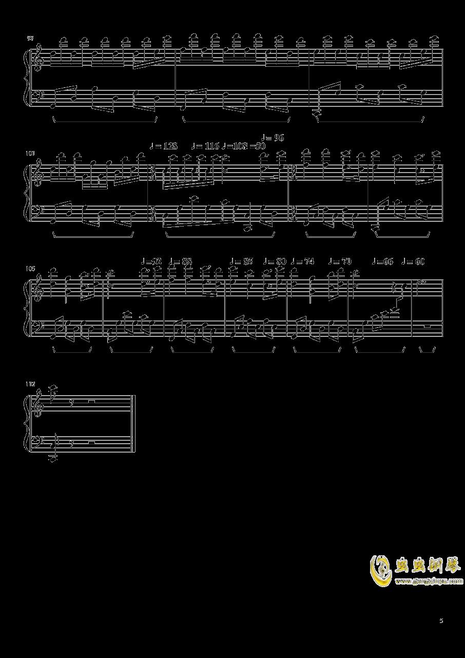 新年好2018钢琴谱 第5页图片