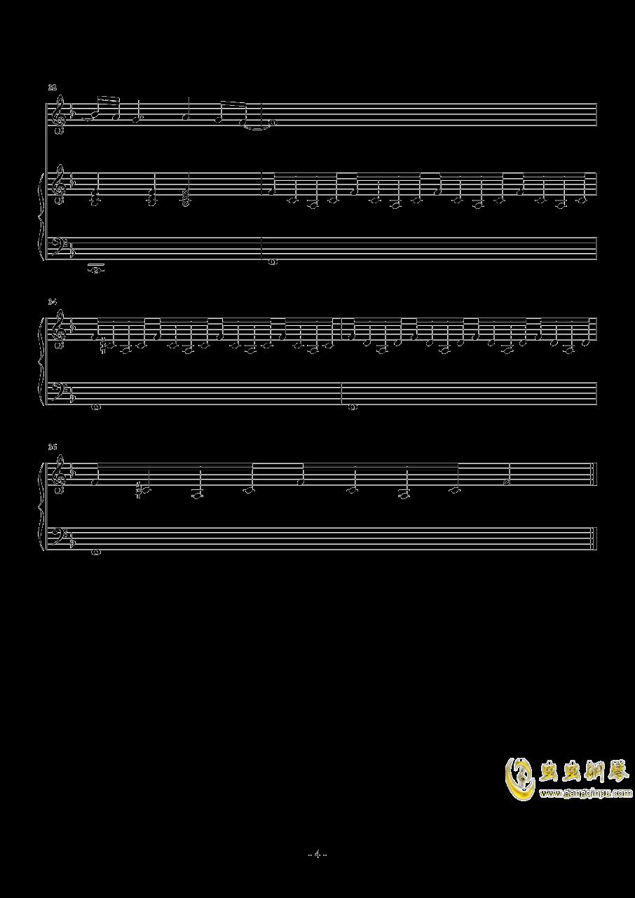 水星记钢琴谱 第4页