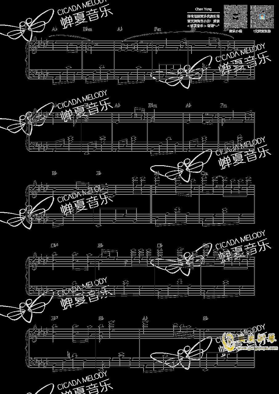 弯弯的月亮钢琴谱 第2页