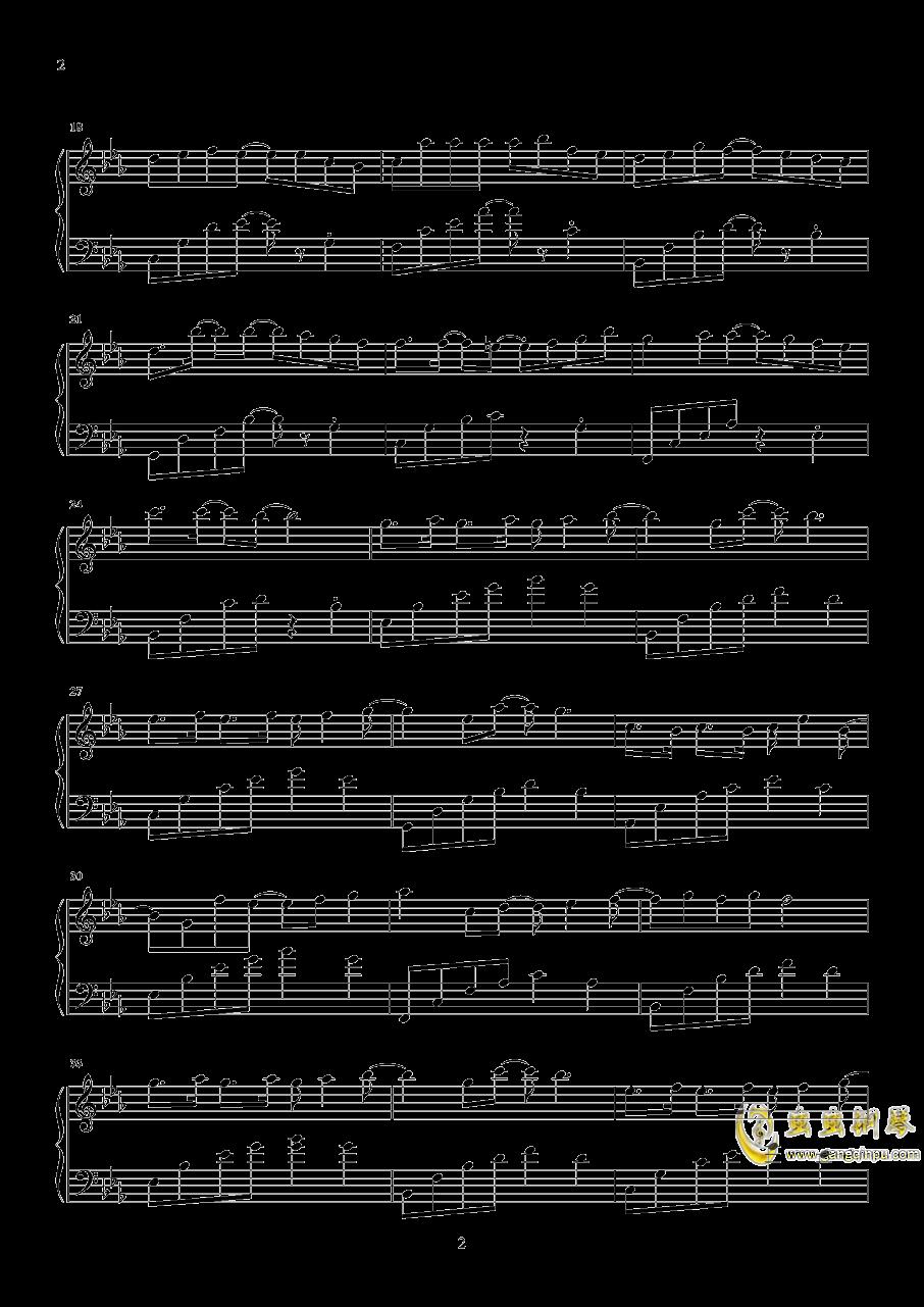我多喜欢你,你会知道钢琴谱 第2页