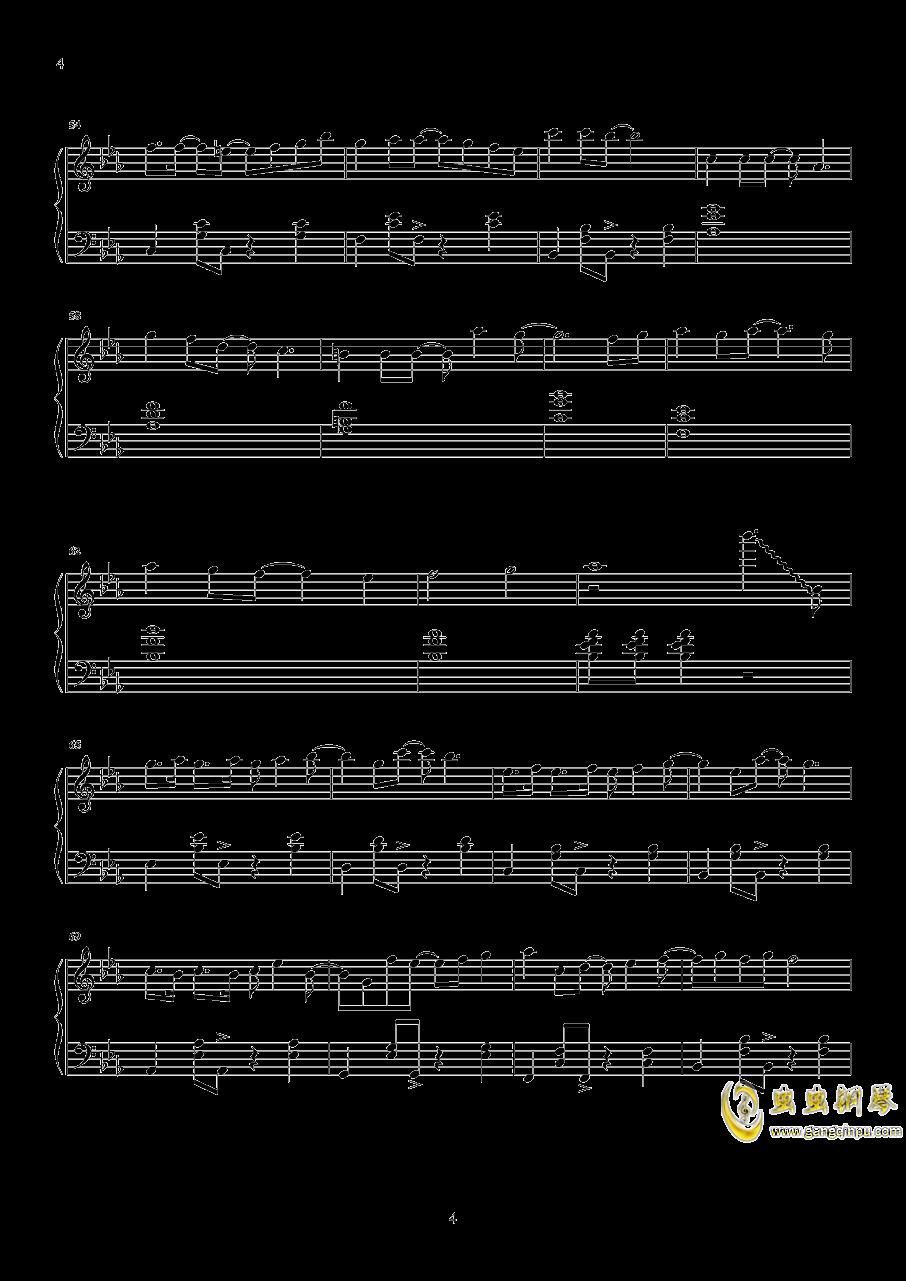 我多喜欢你,你会知道钢琴谱 第4页