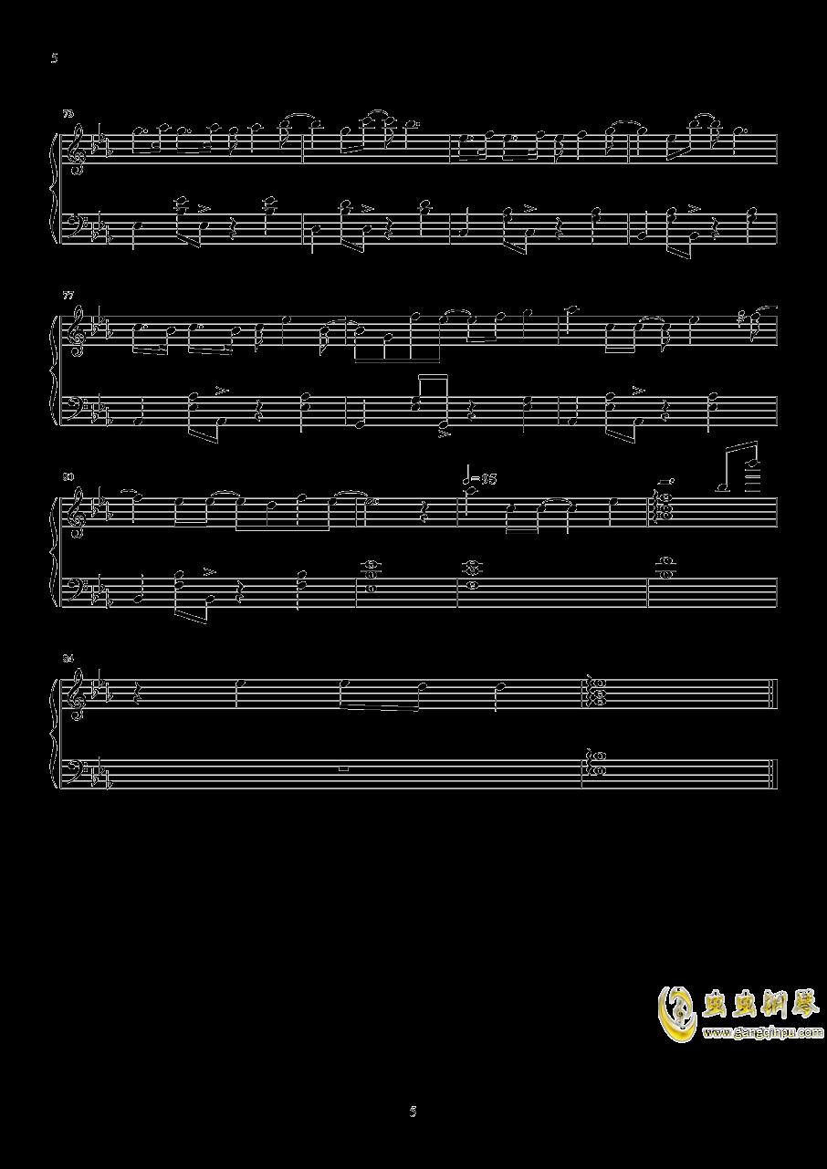 我多喜欢你,你会知道钢琴谱 第5页