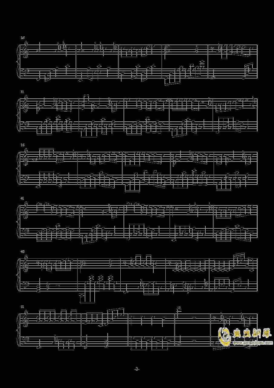我想你永远不会知道钢琴谱 第2页