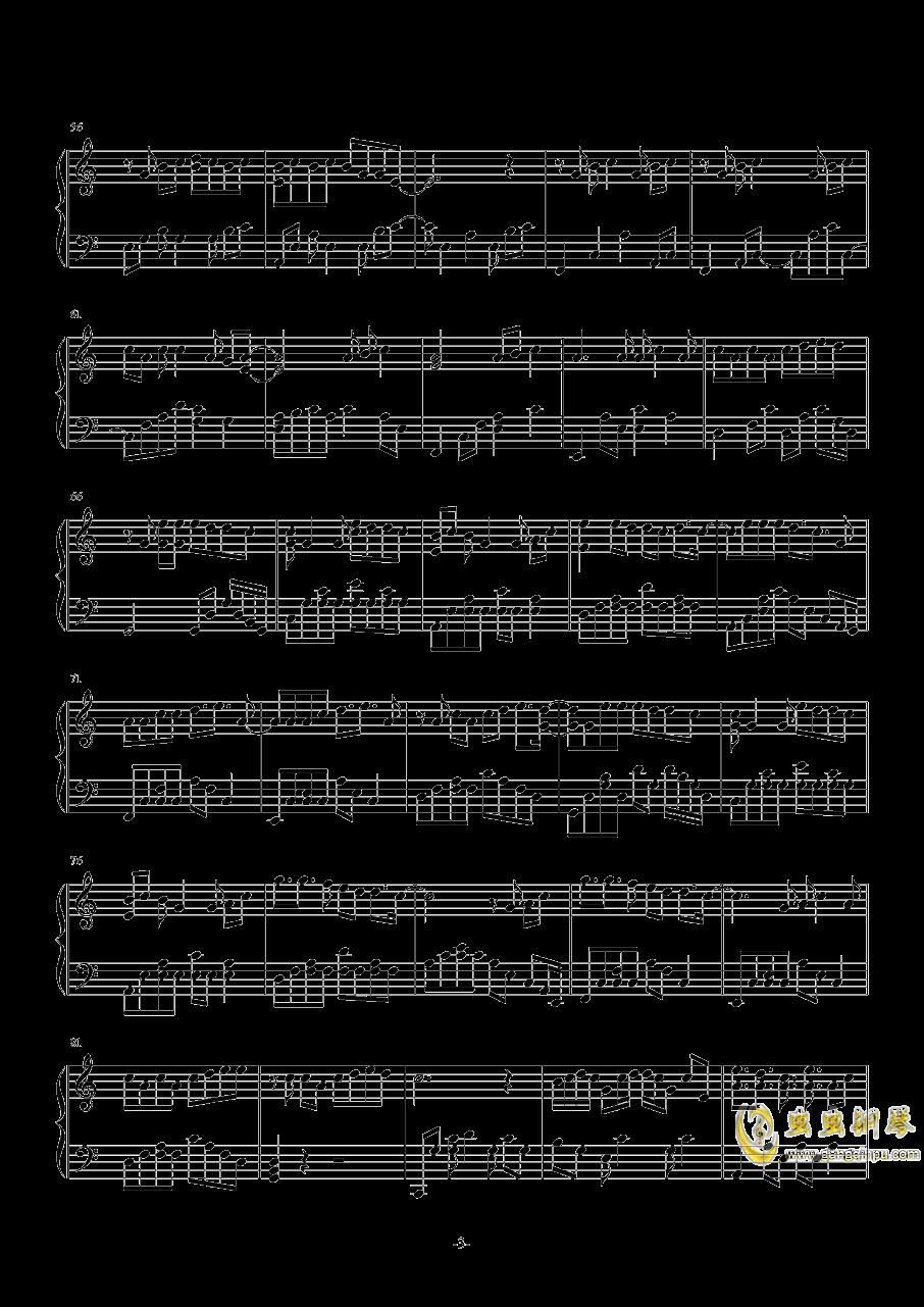 我想你永远不会知道钢琴谱 第3页