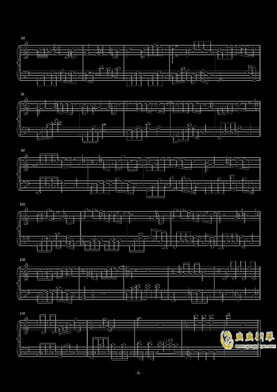 我想你永远不会知道钢琴谱 第4页