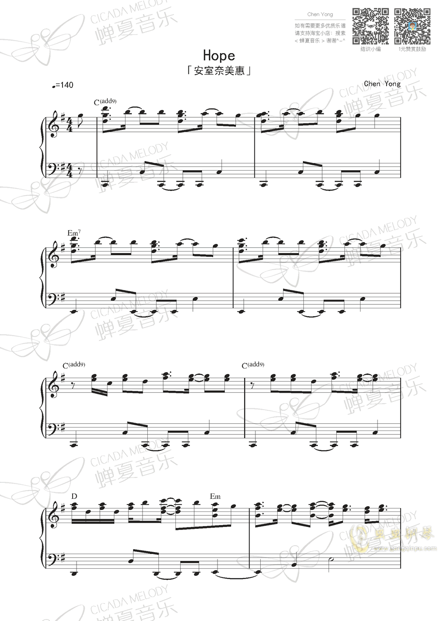 Hope钢琴谱 第1页