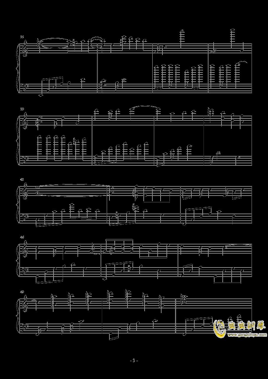 恋与制作人开场音乐钢琴谱 第3页