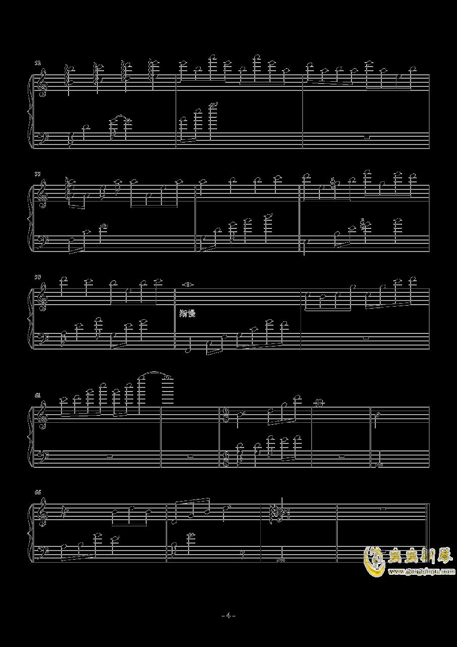 恋与制作人开场音乐钢琴谱 第4页