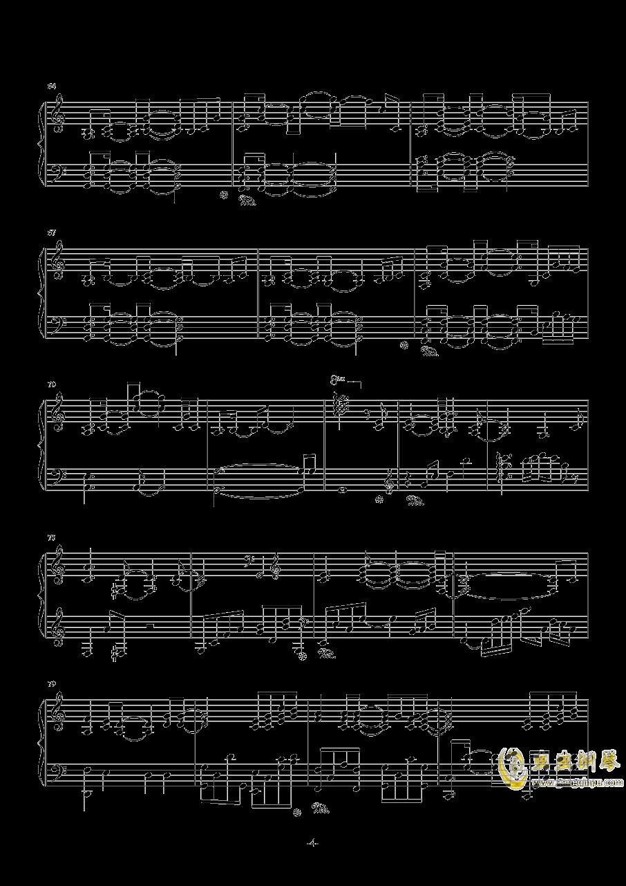 SNH48-我心翱翔澳门星际官网 第4页