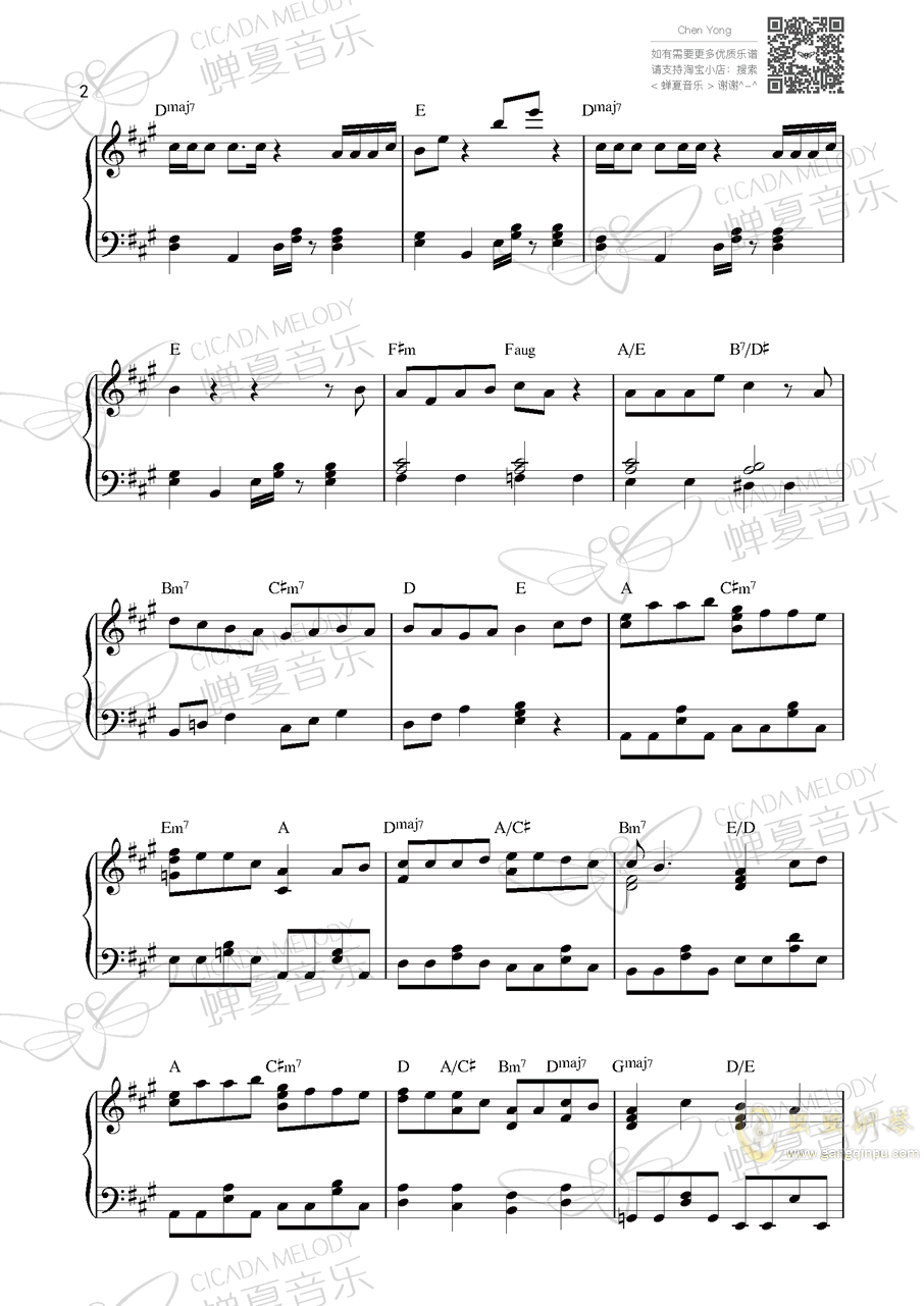 口袋妖怪钢琴谱 第2页
