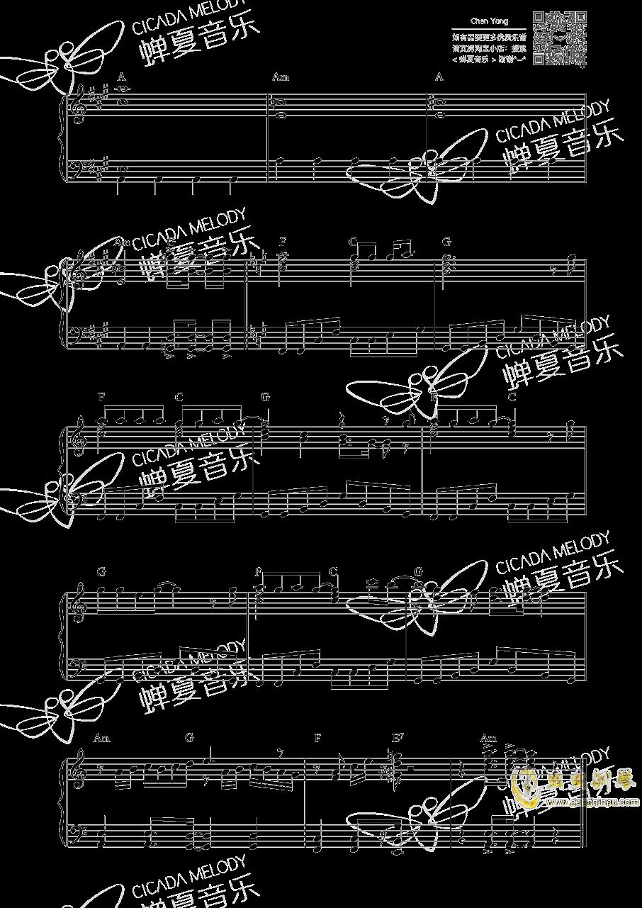 口袋妖怪钢琴谱 第3页
