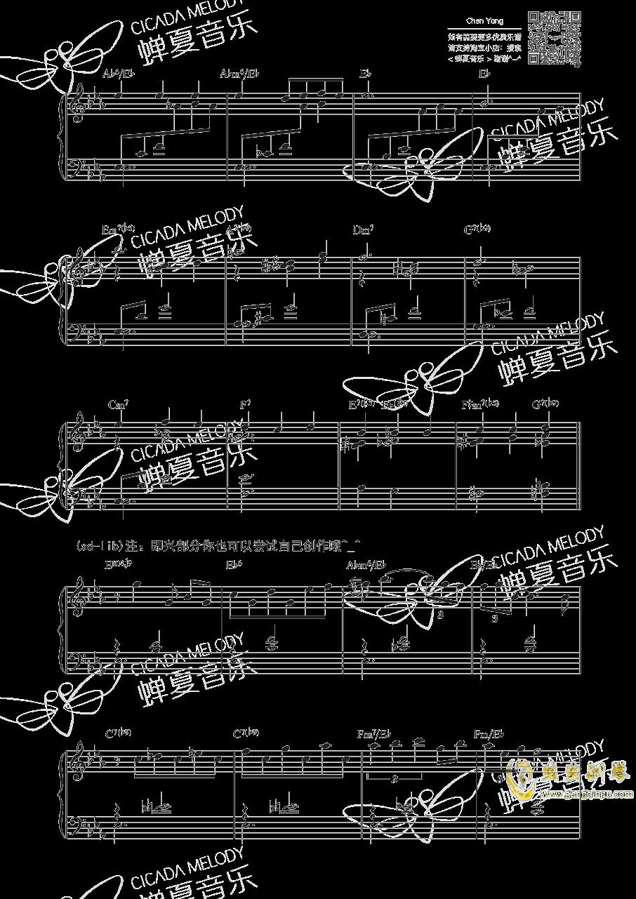 夜曲钢琴谱 第3页
