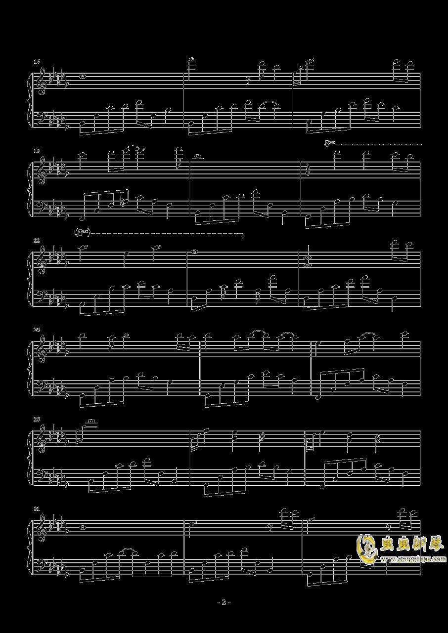 被辜负的青春钢琴谱 第2页