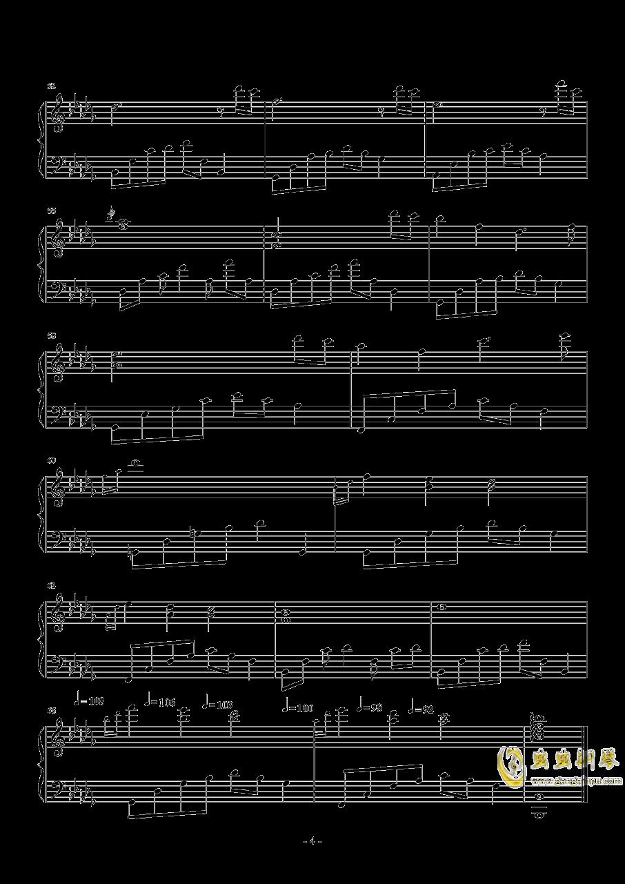 被辜负的青春钢琴谱 第4页