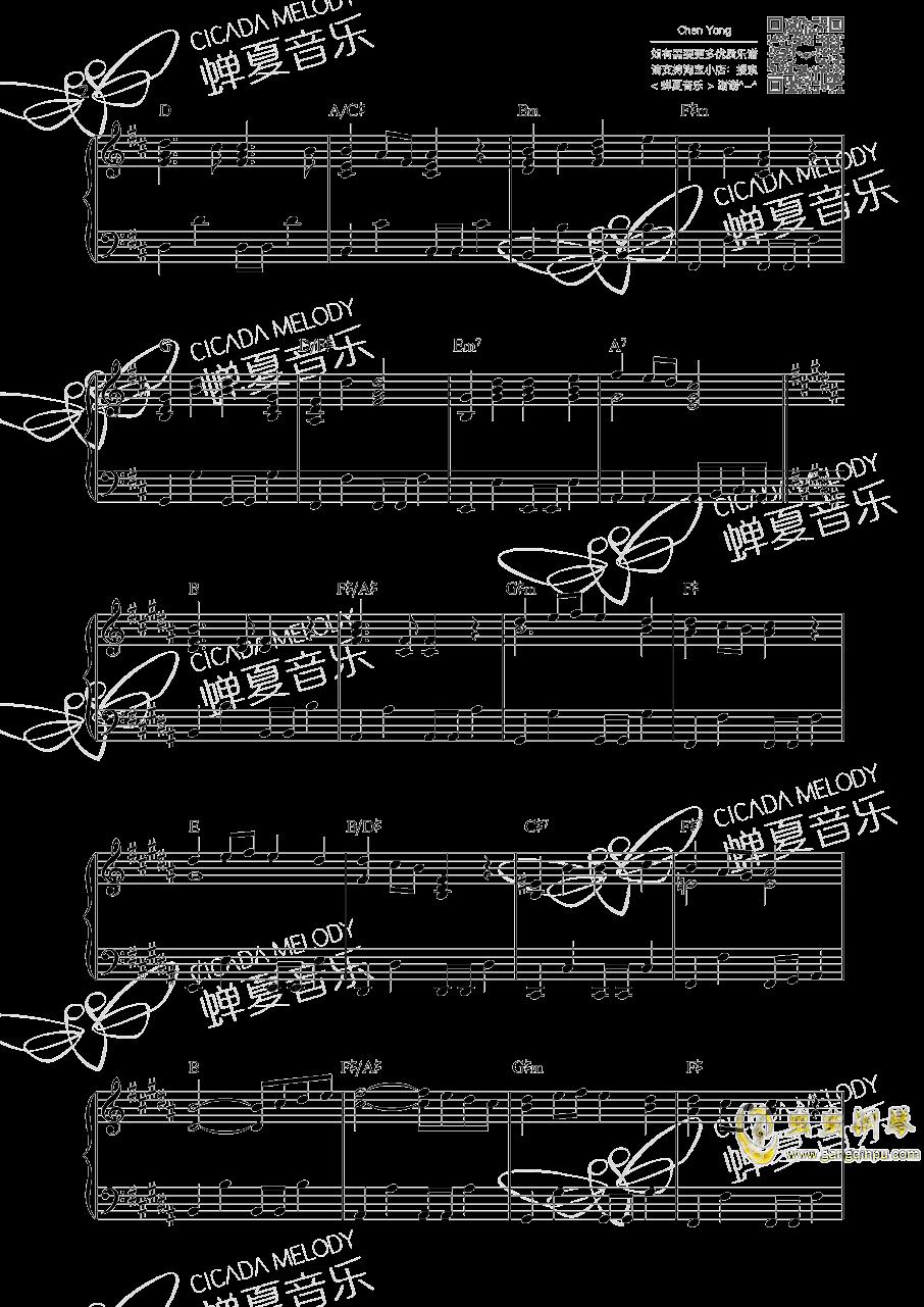 壮志骄阳钢琴谱 第2页