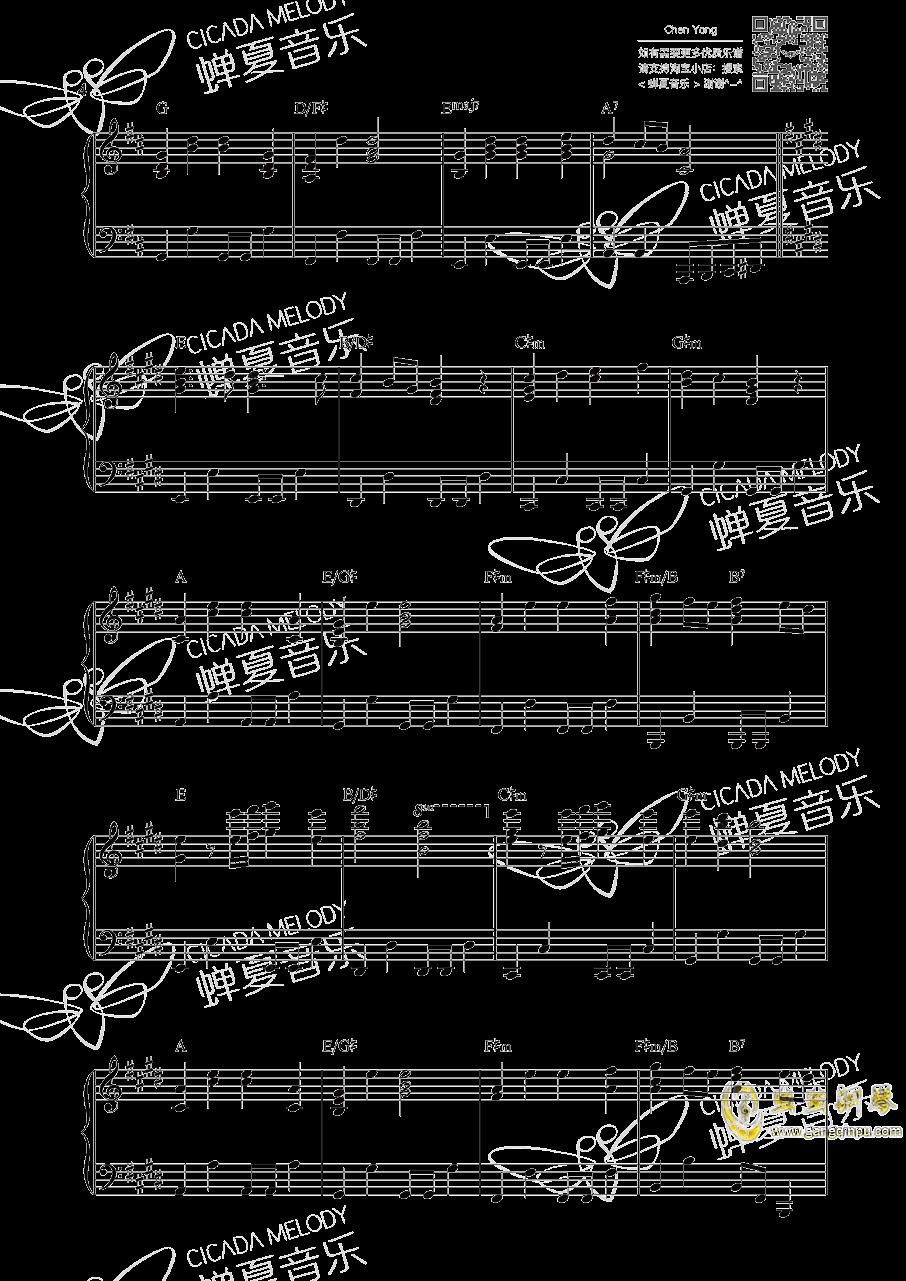 壮志骄阳钢琴谱 第4页