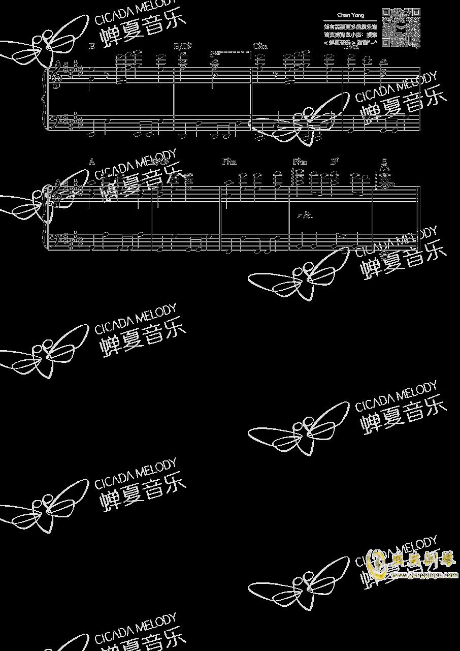 壮志骄阳钢琴谱 第5页