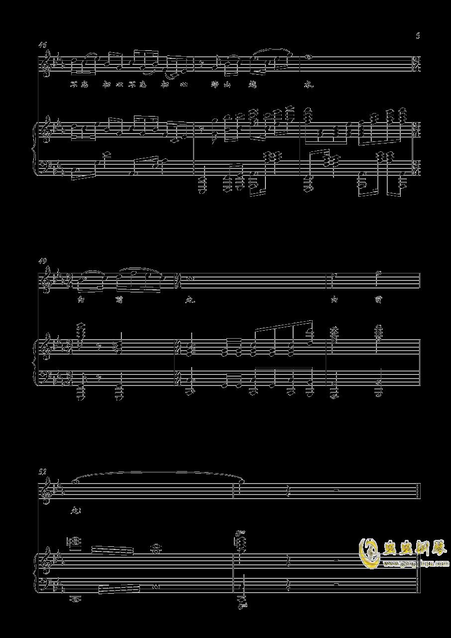 每一公里钢琴谱 第5页