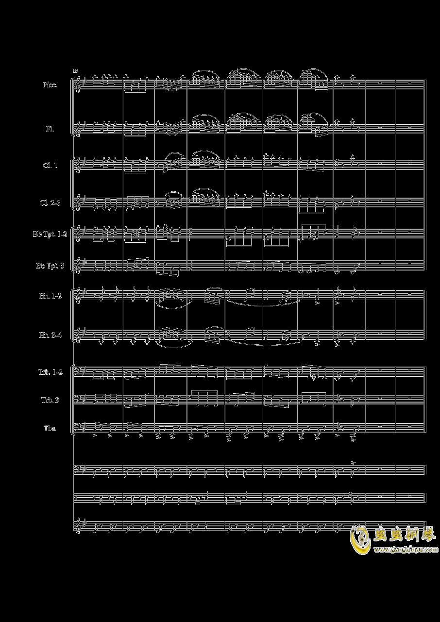 Fest March钢琴谱 第15页