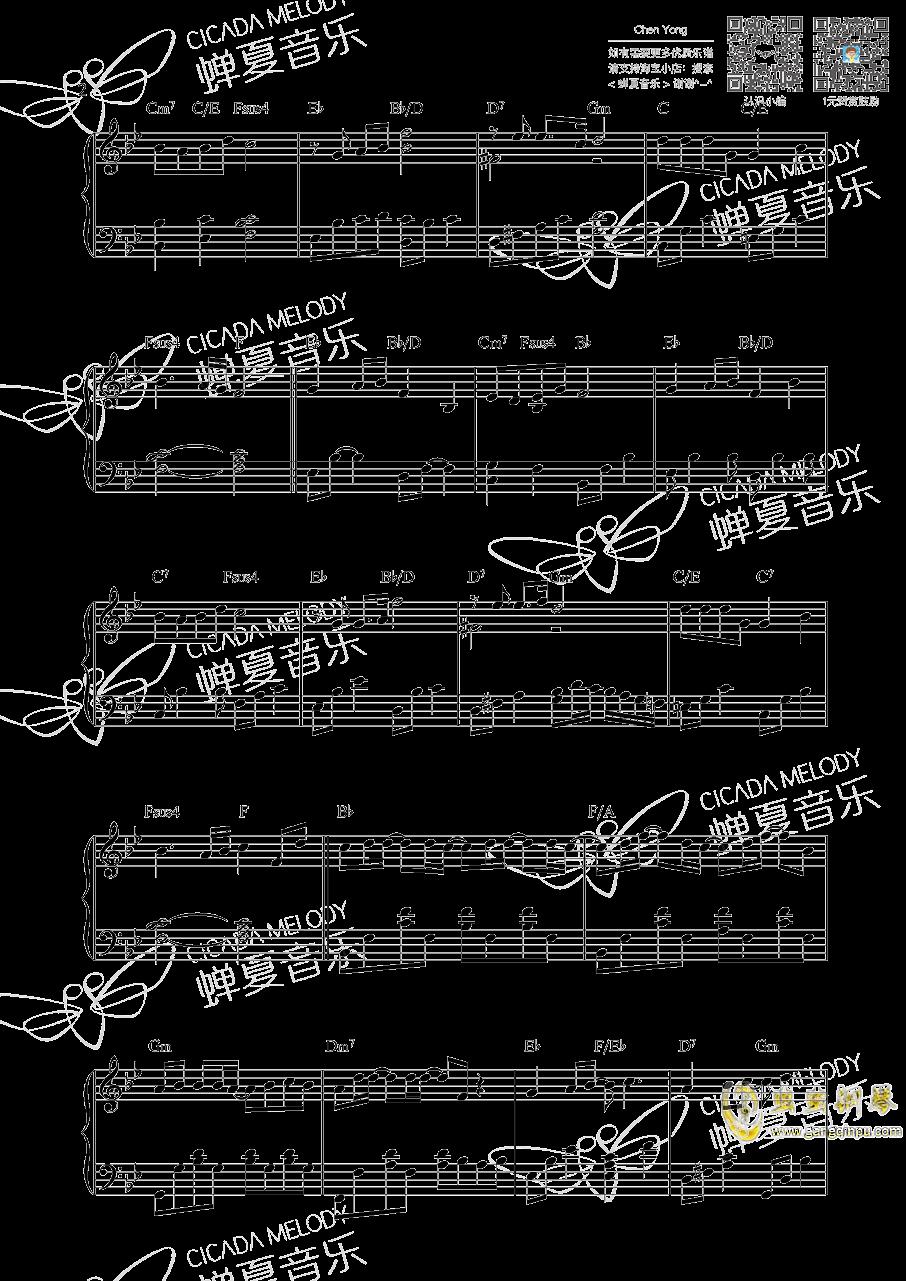 夏至未至钢琴谱 第2页