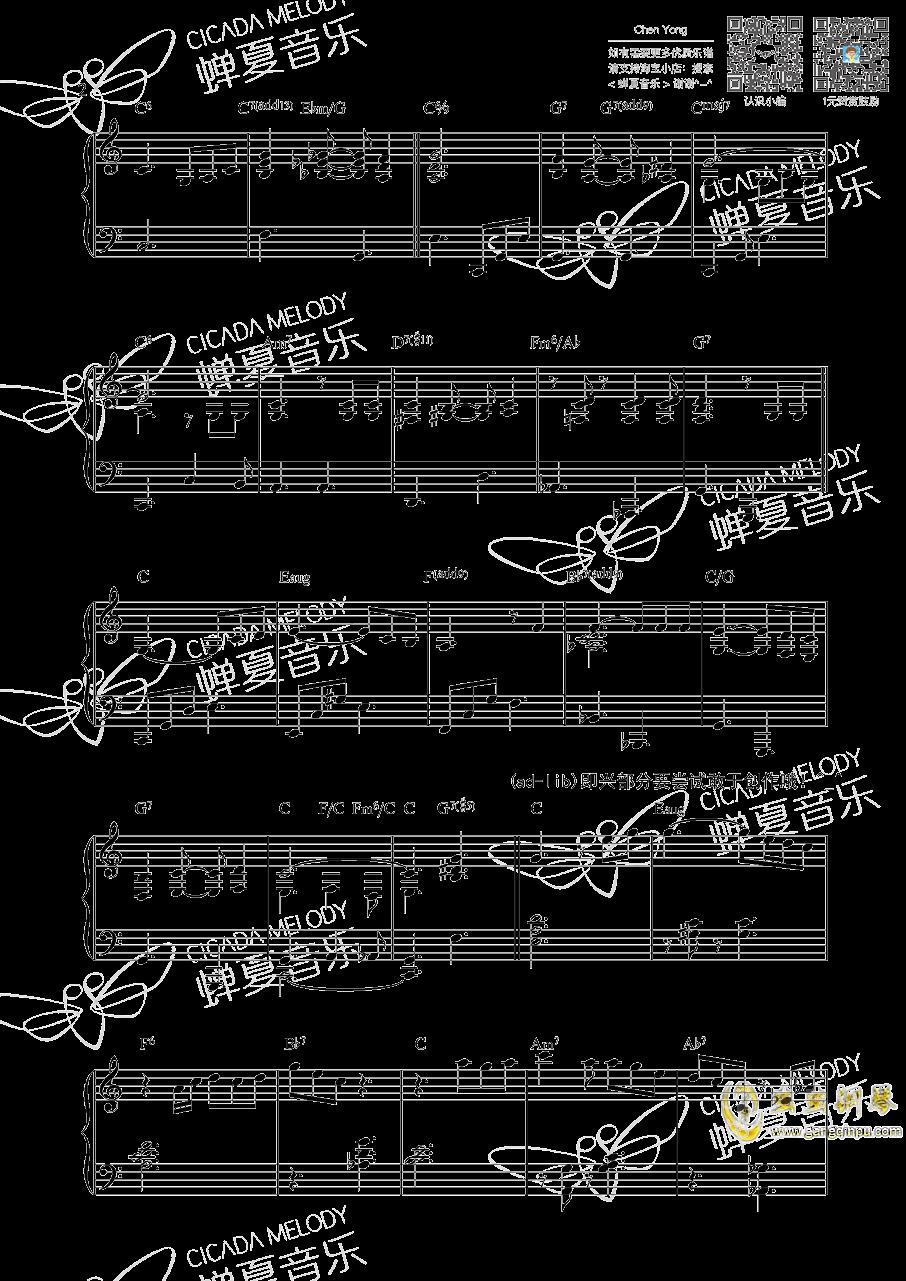 牧场上的家钢琴谱 第2页