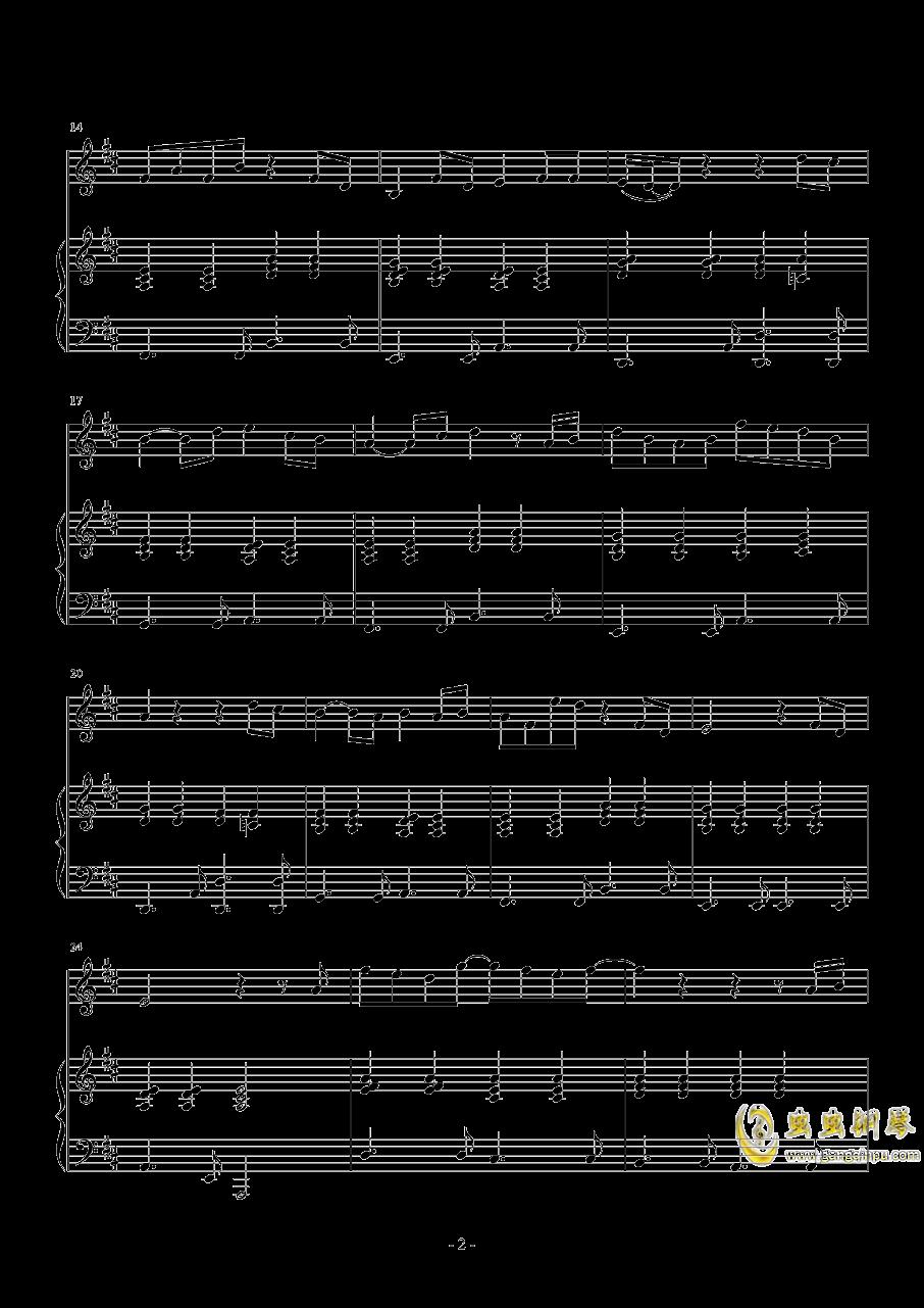 那又怎样钢琴谱 第2页
