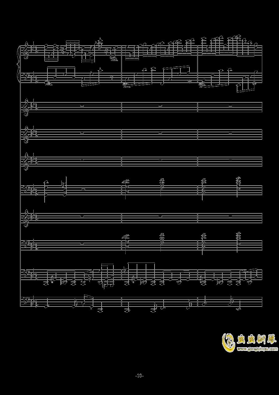 克罗地亚第六号狂想曲钢琴谱 第10页