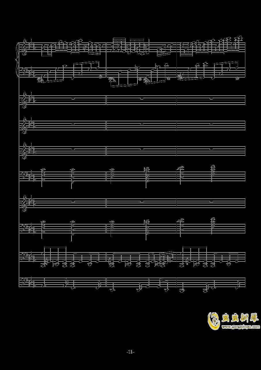 克罗地亚第六号狂想曲钢琴谱 第11页