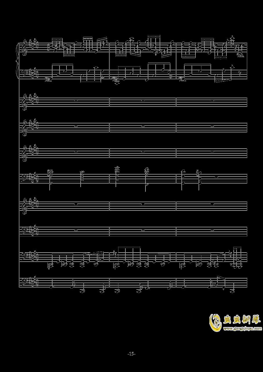 克罗地亚第六号狂想曲钢琴谱 第15页