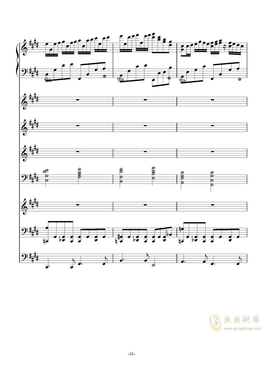 克罗地亚第六号狂想曲钢琴谱 第16页
