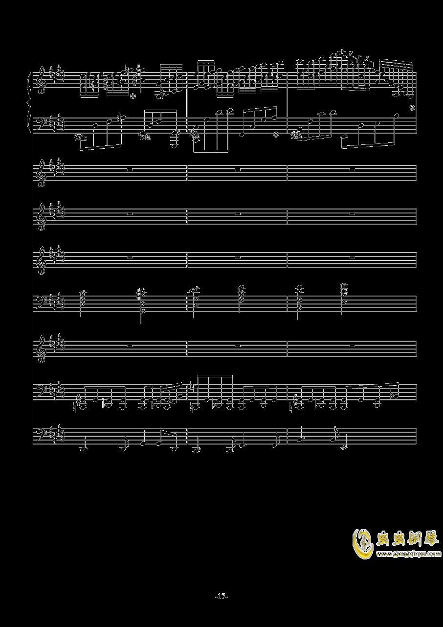 克罗地亚第六号狂想曲钢琴谱 第17页