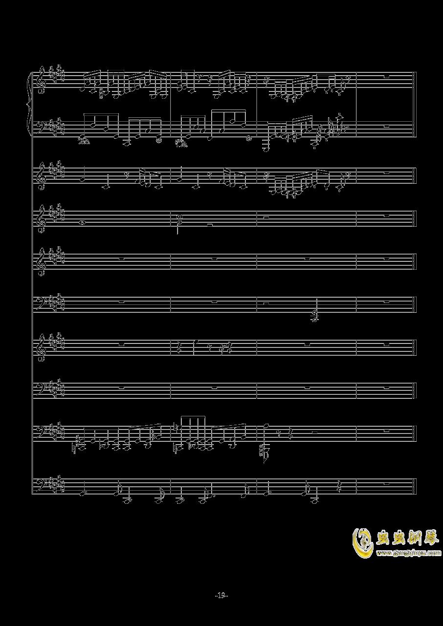 克罗地亚第六号狂想曲钢琴谱 第19页