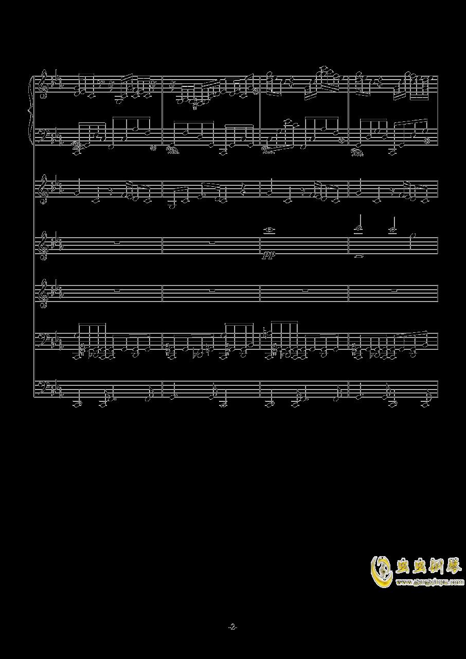 克罗地亚第六号狂想曲钢琴谱 第2页