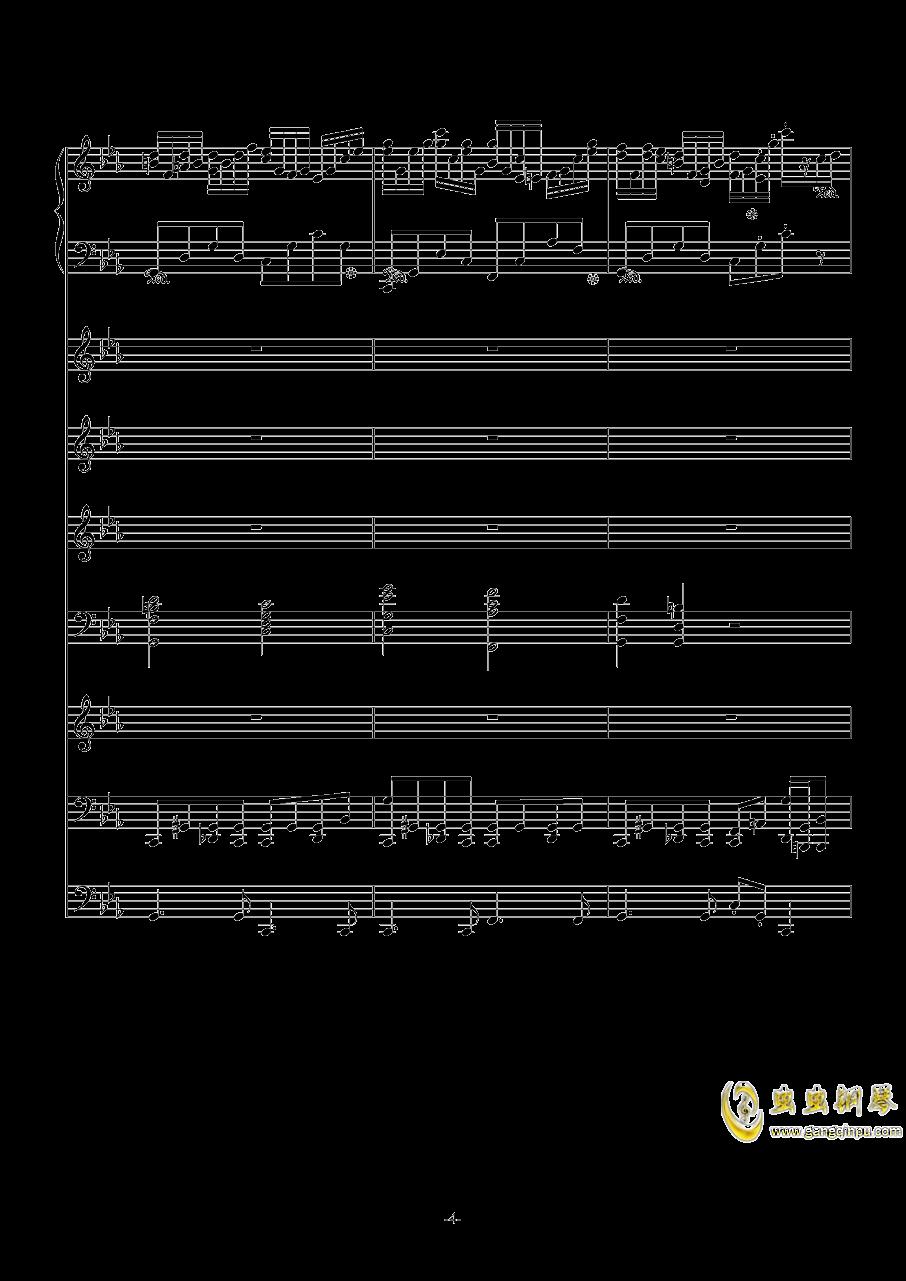 克罗地亚第六号狂想曲钢琴谱 第4页