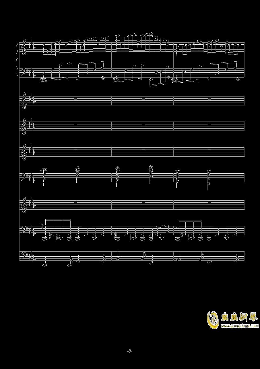 克罗地亚第六号狂想曲钢琴谱 第5页