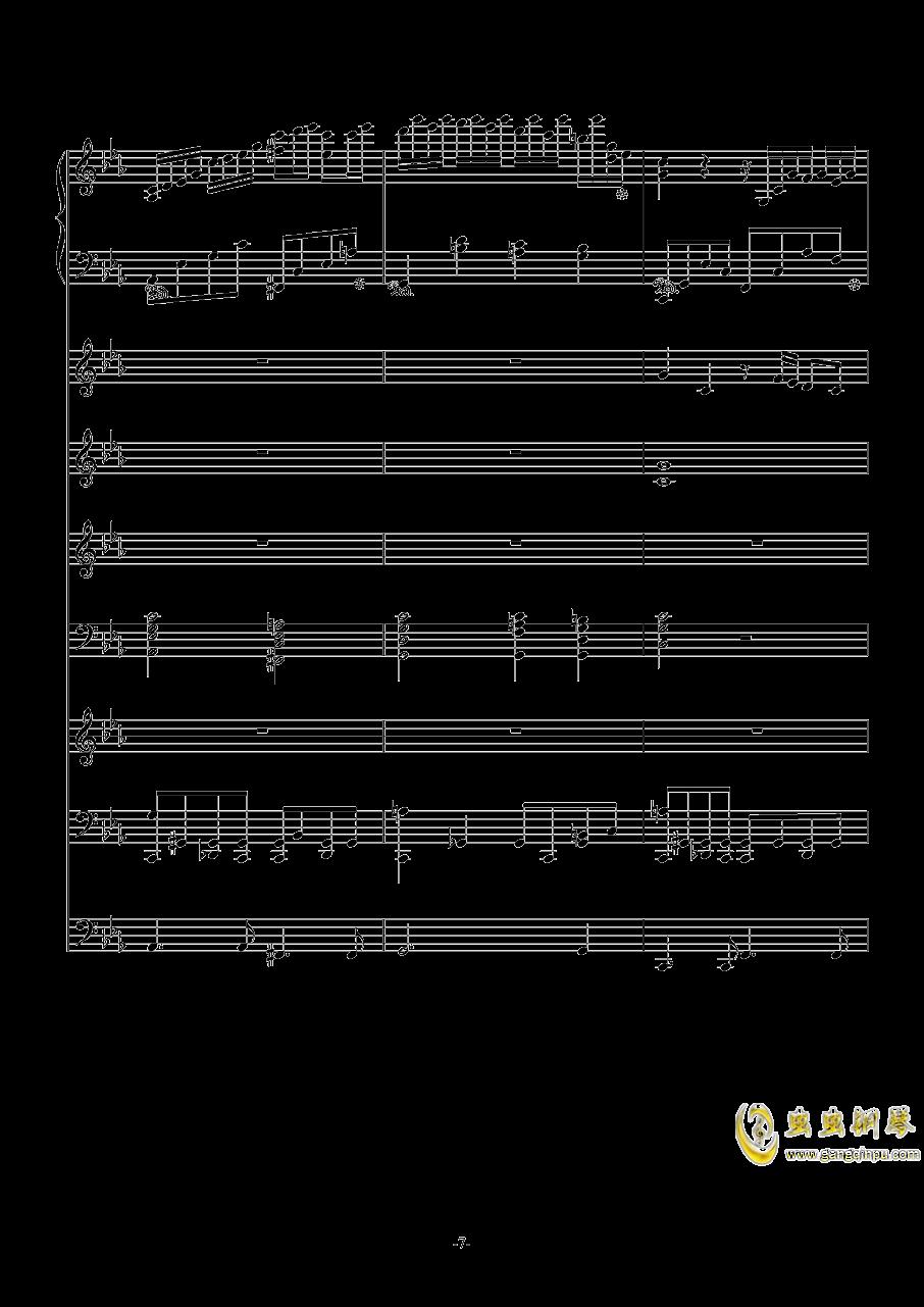 克罗地亚第六号狂想曲钢琴谱 第7页