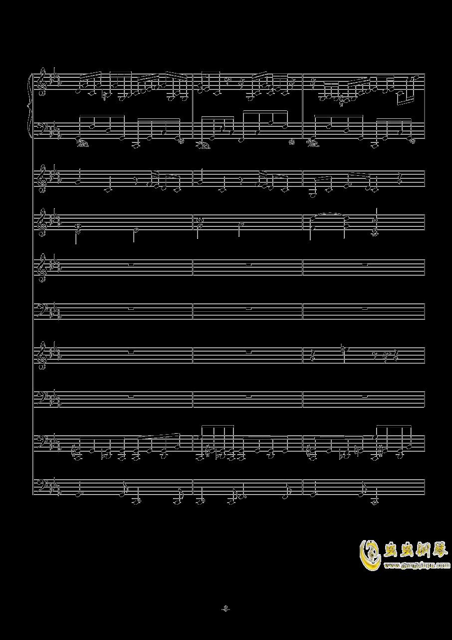 克罗地亚第六号狂想曲钢琴谱 第8页