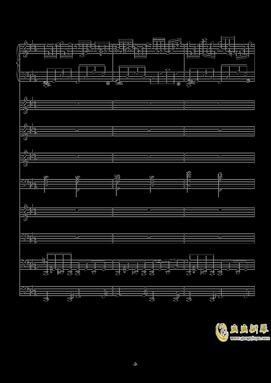 克罗地亚第六号狂想曲钢琴谱 第9页