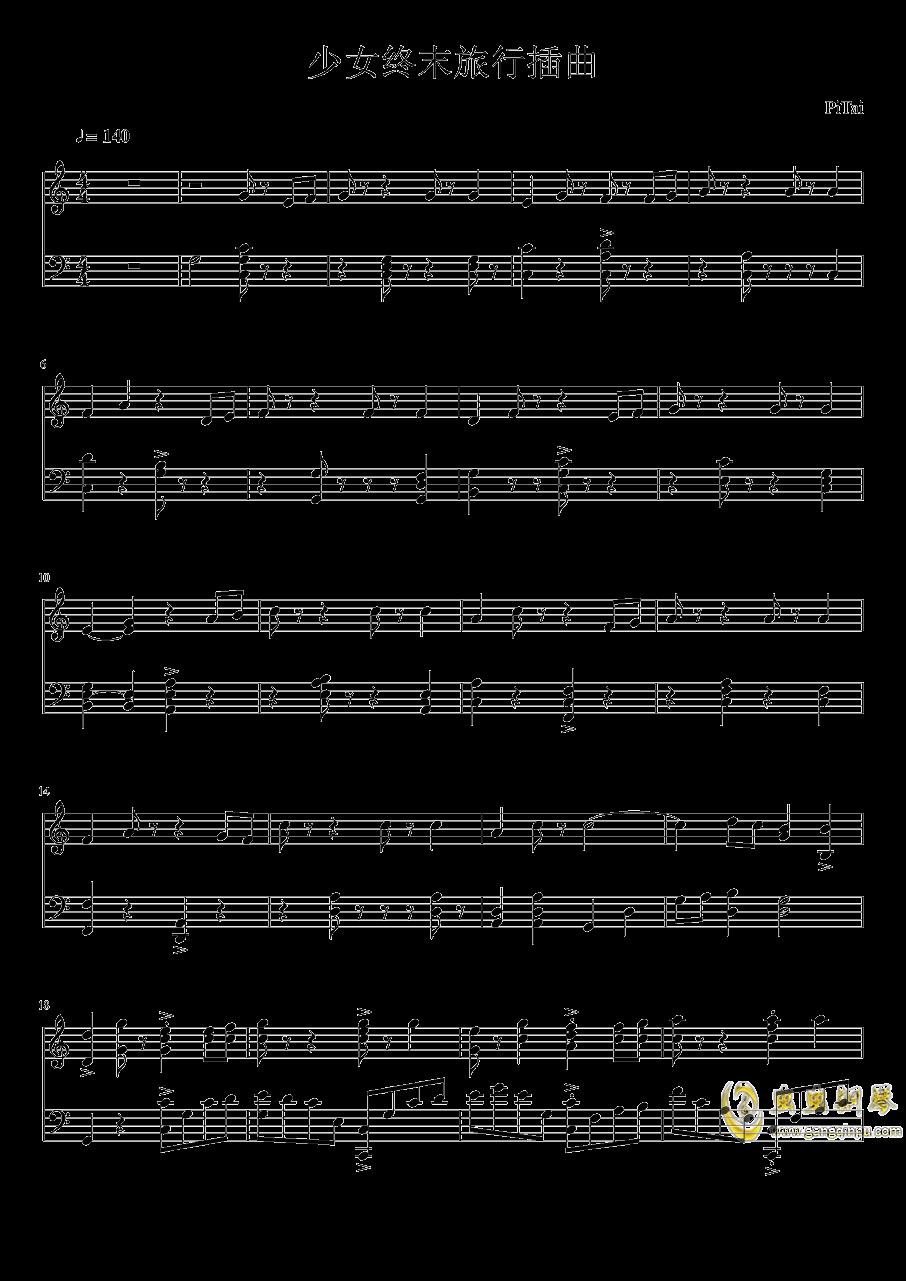 少女终末旅行开场曲钢琴谱 第1页