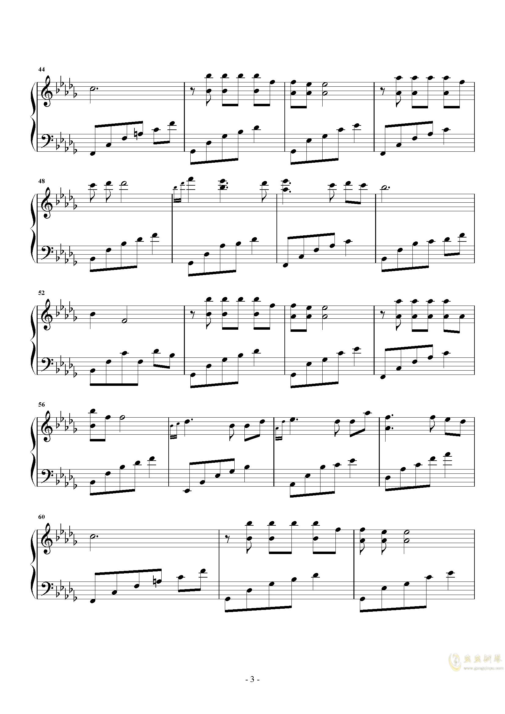 记得有人在等你钢琴谱 第3页