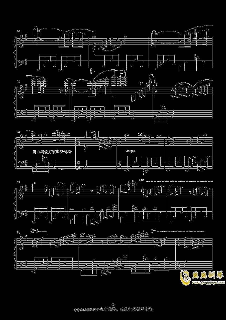 海边的祈祷钢琴谱 第2页