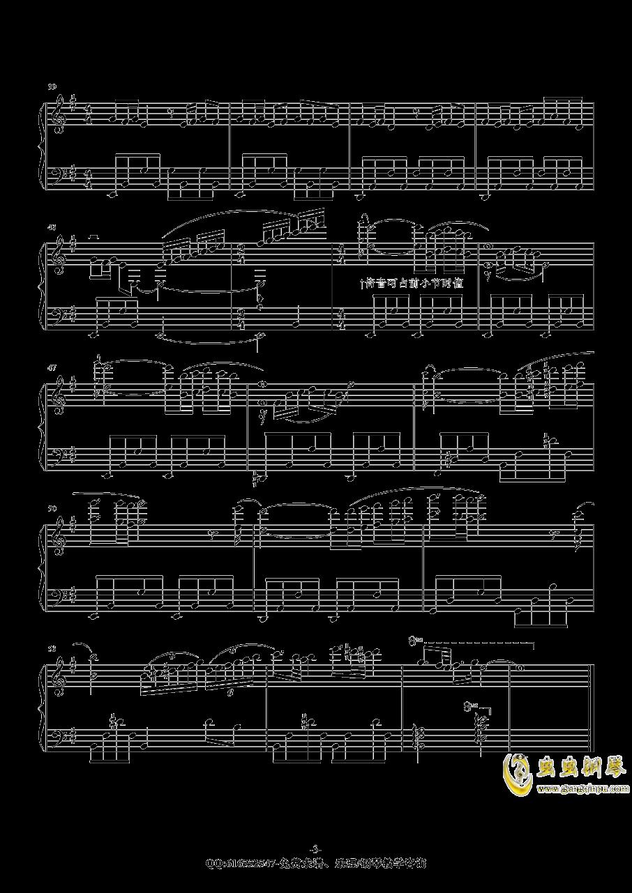 海边的祈祷钢琴谱 第3页